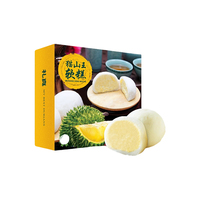Premium Sweet and Chewy Frozen Musang King Durian Mochi Dessert Manufactured and Imported from Malaysia