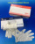 latex examination gloves, medical grade