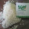 ADT 37 Idly Rice Suppliers