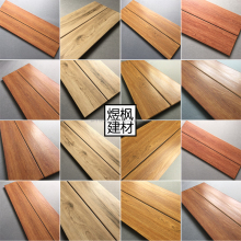 3D ink-jet natural wood grain floor tile150X800,Wood ceramic tile