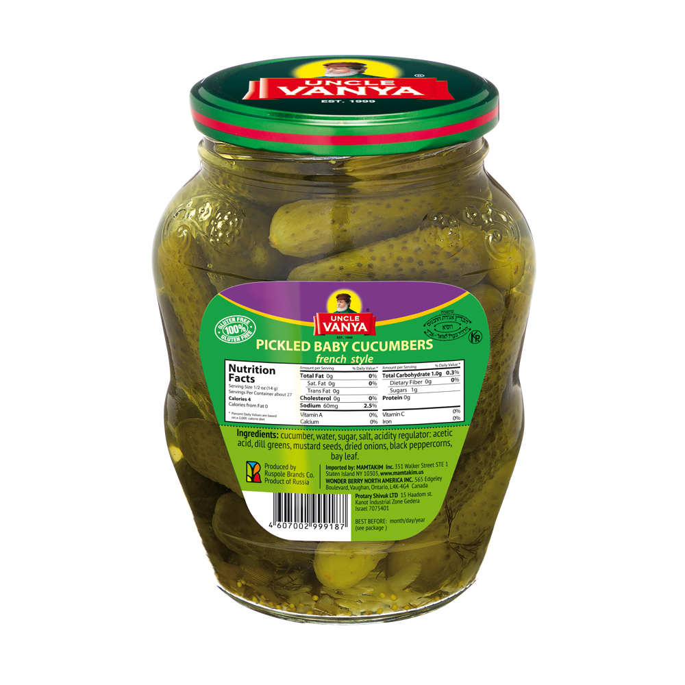 Fresh Canned French Style Pickled Cucumber at Factory Price