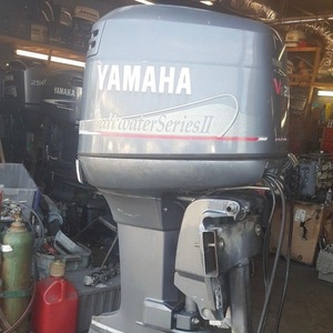 Outboard Motor Yamaha Wholesale, Outboard Motor Suppliers