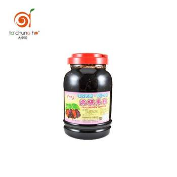 2019 Hot selling sweet 4.5kg mulberry jam