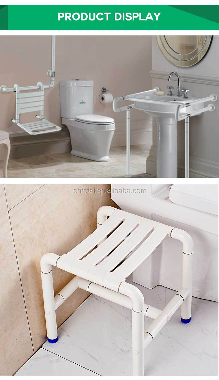 Anti-bacterial Nylon Disabled Bathroom Shower Chair Shower Stool ...
