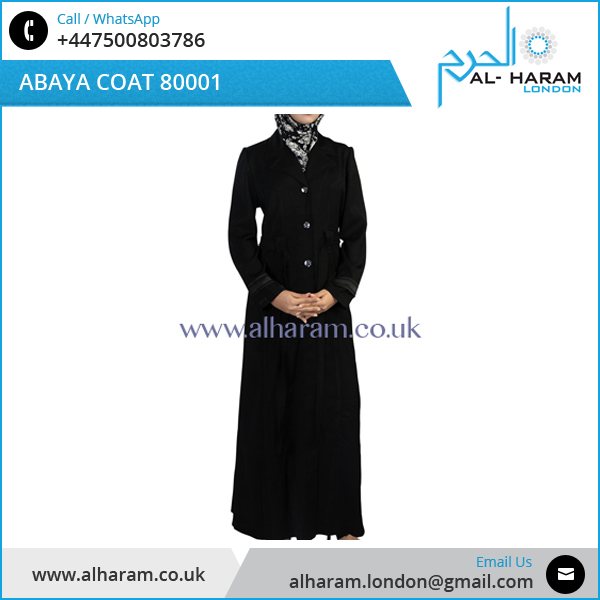 Turkey Style Long Dress Abaya Turkish Coat at Best Price