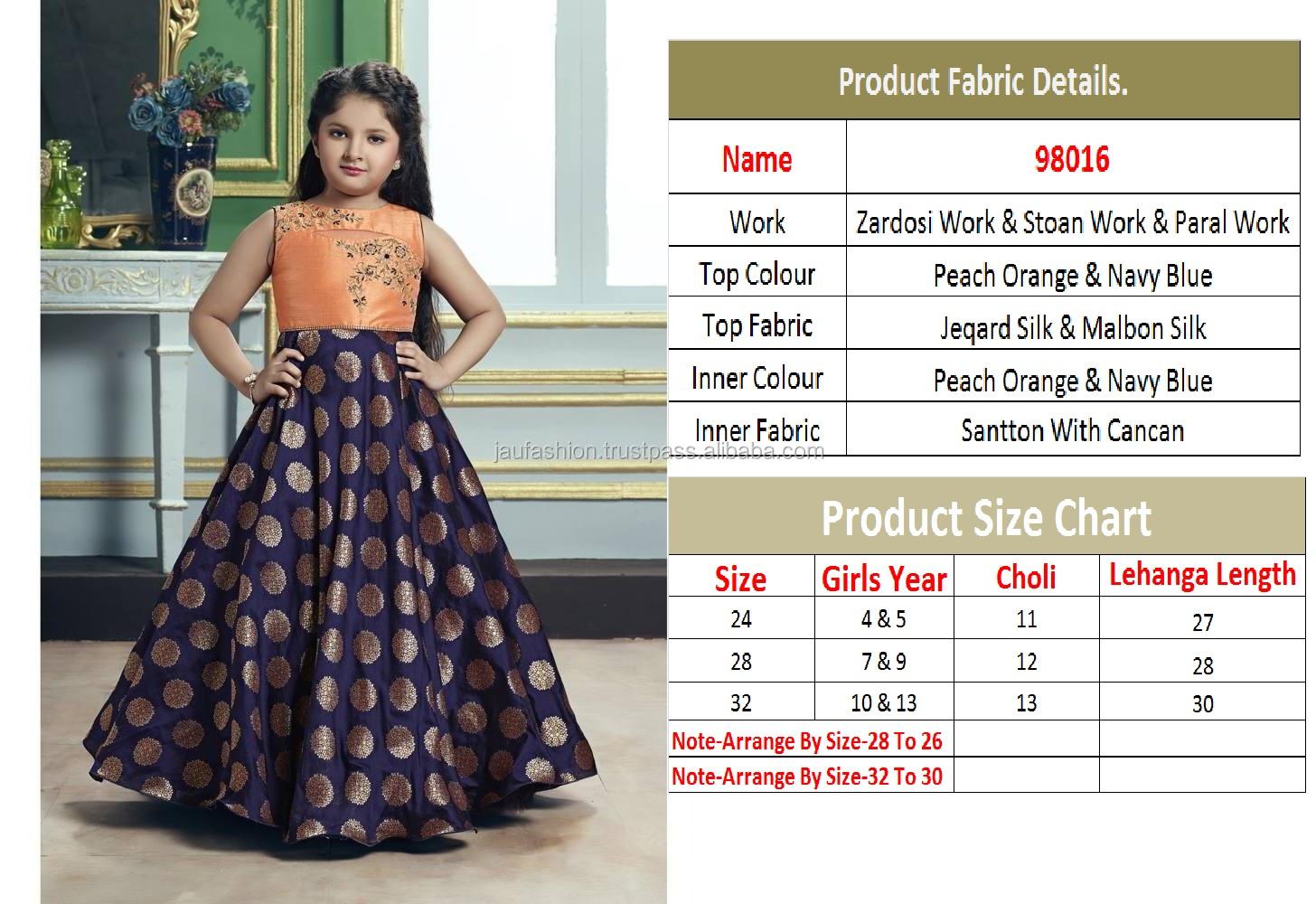 6f85b0aa5715 Dress Girls Kids / Wedding Dress Design Kids / Kids Muslim Dress ...