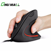 5th Generation 6 Keys Wired Computer Ergonomic Gaming Mouse