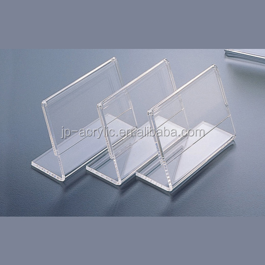 Small Transpa Acrylic Place Card Holder For Tables