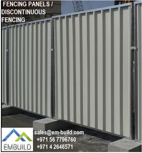 Discontinuous fencing supplier in Dubai +971 56 5478106 UAE/Abu Dhabi/  Sharjah/Ajman/RAK/Oman/Qatar/Bahrain/Kuwait/Saudi Arabia