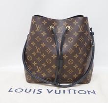 Louis Vuitton Bags 0ece0cc40e