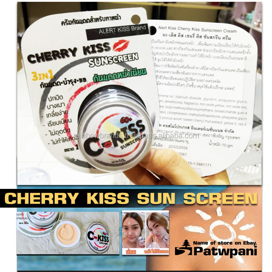 C-Kiss BB Cream 3 in 1 by Cherry Kiss UV Perfect Sunscreen SPF60+ PA+ 10 g