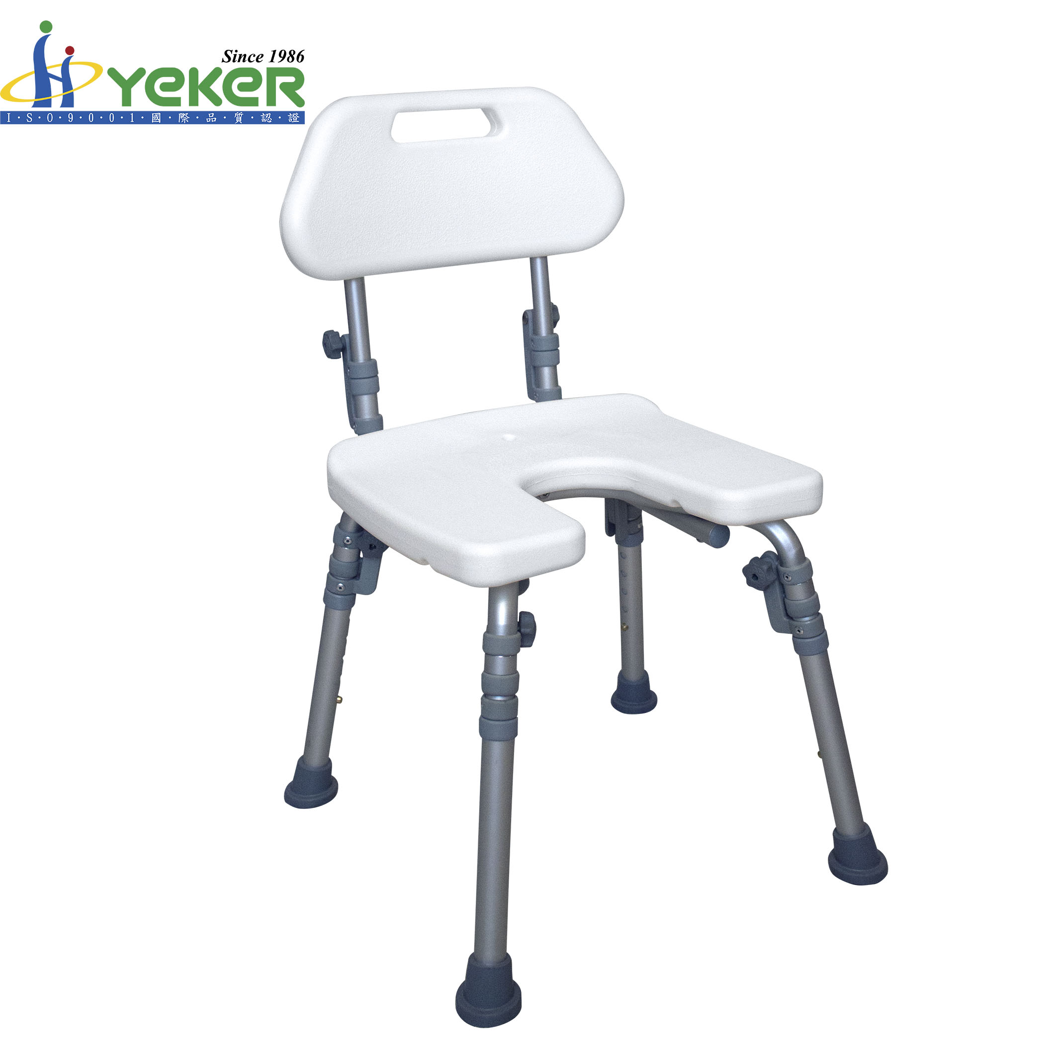 Adjustable Shower Seat Adjustable Folding Shower Chair Bath Chair For The Elderly And Disabled Elderly Folding Chair Buy Furniture For Disabled