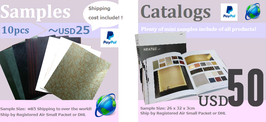 WH-6534 - WH-6535, WASHI, Self-Adhesive Film, Decorative Film, Sample Available