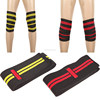 /product-detail/fitness-knee-wraps-custom-weightlifting-50044013524.html