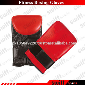 Fitness Boxing Gloves / Kickboxing Gloves