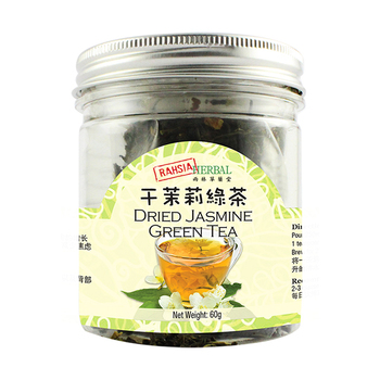 Jasmine Green Tea Leaves (60g)