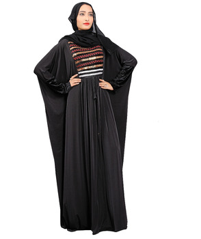 Stylish Women Plain Long Free Size Islamic Arabic Wear Abaya Designs 2018