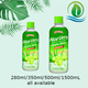 Miramar Green Tea aloe vera fruit cube drink private label made in Taiwan