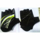Padded Cycling gloves / Best mountain bike gloves