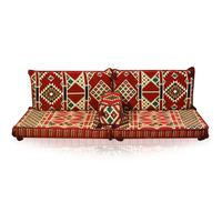 Majlis Oriental Floor Seating Floor Cushion Set Red