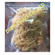 DRIED EUCHEUMA COTTONII SEAWEED GOLDEN COLOR IN SMALL BAG