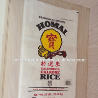 Vietnam Reusable BOPP Laminated PP Woven Bag for USA Rice