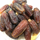 Mabroom Almadina Premium ,Dates From Saudi Arabia