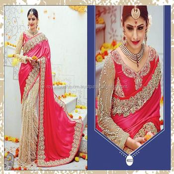 Surat Indian Wedding Designer Fancy Party Wear Wholesale Saree Blouse Designs