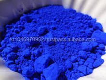 Disperse Blue 359, Disperse Dyes for Textiles, Printing Ink and Fabric Dyeing CAS No :12217-79-7