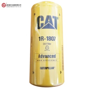 Chinese Factory 1R-1807 oil filter for CAT Excavator