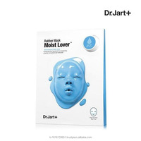DR.JART The Mask Rubber Mask Moist Lover / Korea Cosmetic