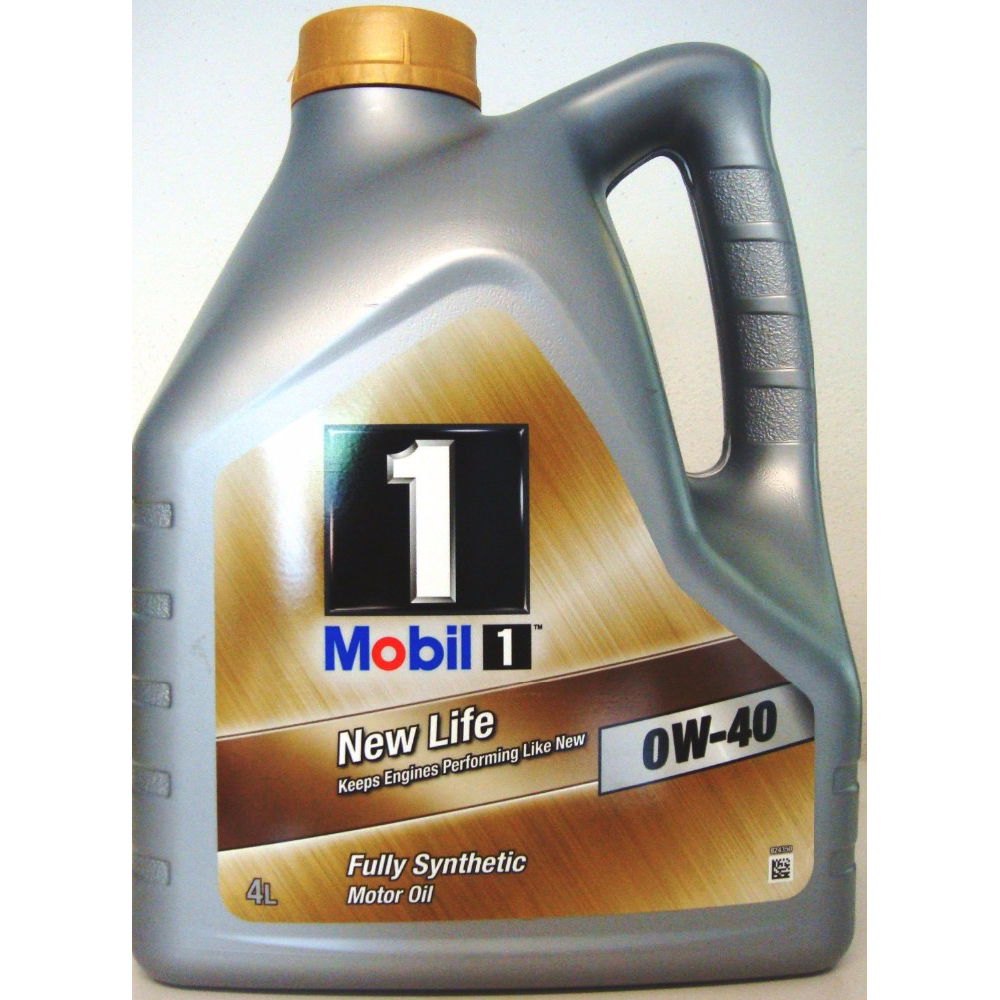 SAAB API CF 4 liter fully synthetic engine oil 0W40 helps to extend oil drain