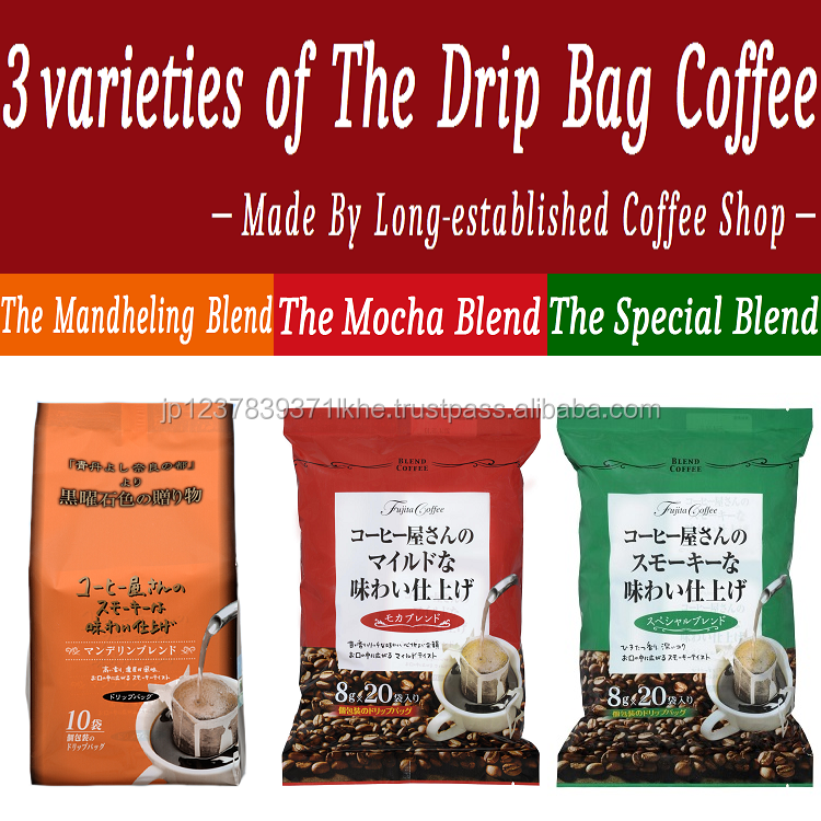 3 varieties of Drip Bag Coffee produced by Takumi in Reliable Japan(Red,Green : Ethiopian Mocha Blend/Orange : Mandheling Blend)