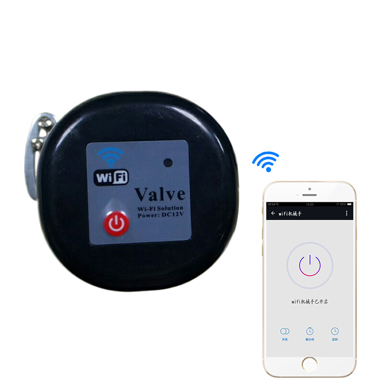 Xenon Smart Water/Gas wifi <strong>valve</strong> Remotely Control By Free App Works with Amazon Alexa Google assistant wifi <strong>valve</strong>