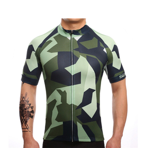 ea6127079 Camouflage Cycling Jersey