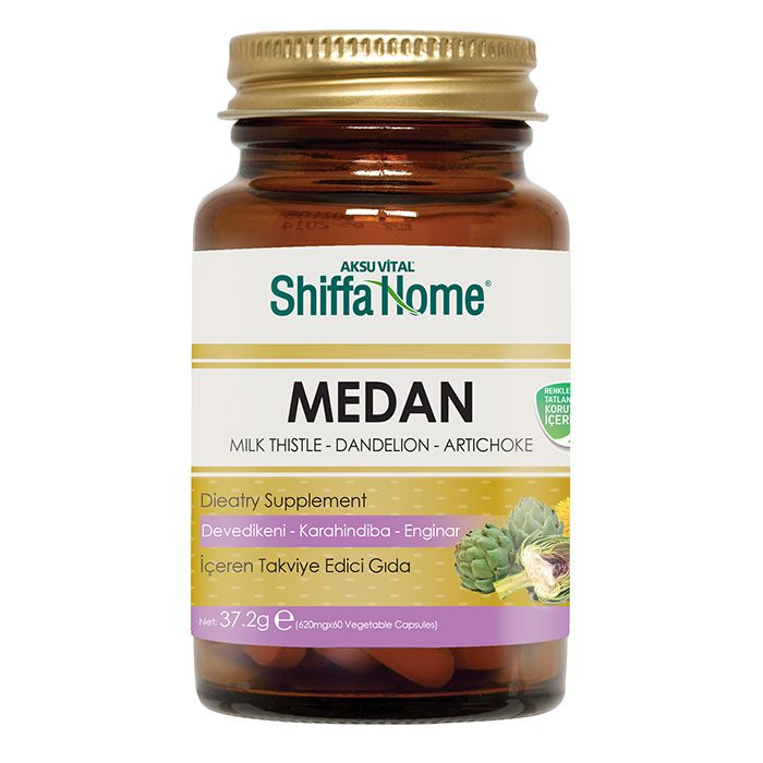 Milk Thistle Extract Capsules Liver Supplement Silymarin Pills MDA Capsules Milk Thistle Dandelion Taraxacum Artichoke Extract