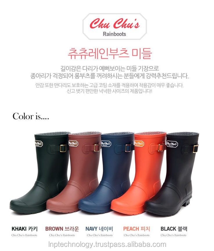 ChuChu's Middle Rain boots for Woman_High quality Brand_Made in Korea, High Quality, light weight, No smell, safe structure