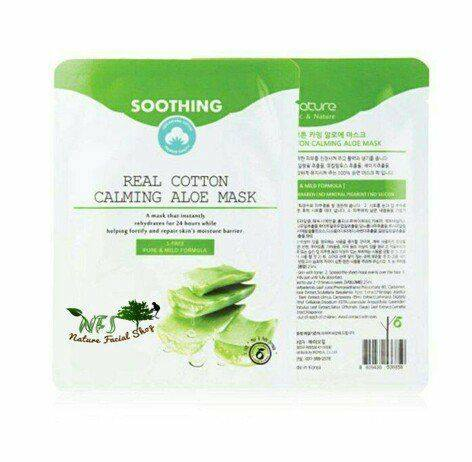 Soothing(Real Cotton Calming Aloe Vera Mask)