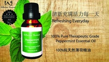 PURE PEPPERMINT ESSENTIAL OIL 15ML - WHITE SCENT