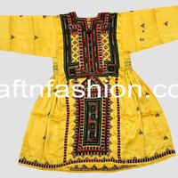 Women's Traditional Ethnic Kuchi Dress - Kuchi Hand Embroidered Balochi Dress - Handmade Balochi Kuchi Dress/Top