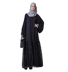 AJM TRADE HOUSE new Hijab - Abaya - Kaftan - Burka - Caftan - Burqa - Kaftan Maxi Dress