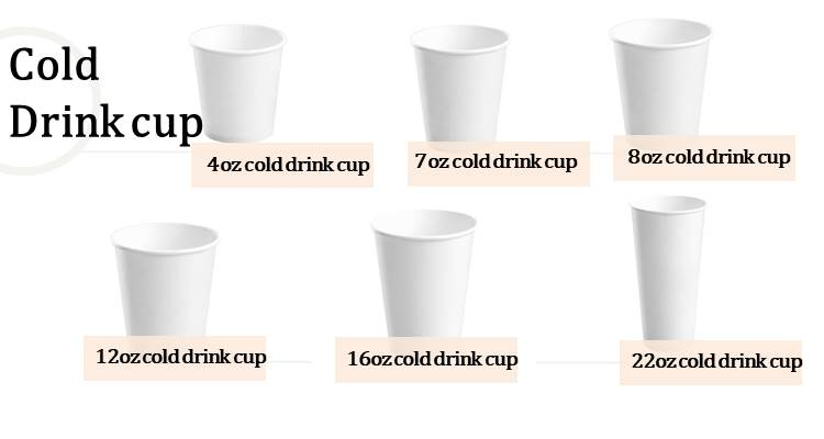 16oz paper cold cup disposable for cold drink
