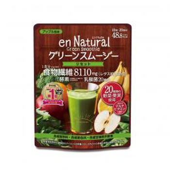 Japanese nutritious green vegetable smoothie powder at reasonable prices