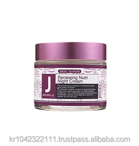 Jkorea PPunigoRenewing Nutri Night Cream 70g best 7 days naive herbs skin anti aging face day and night cream