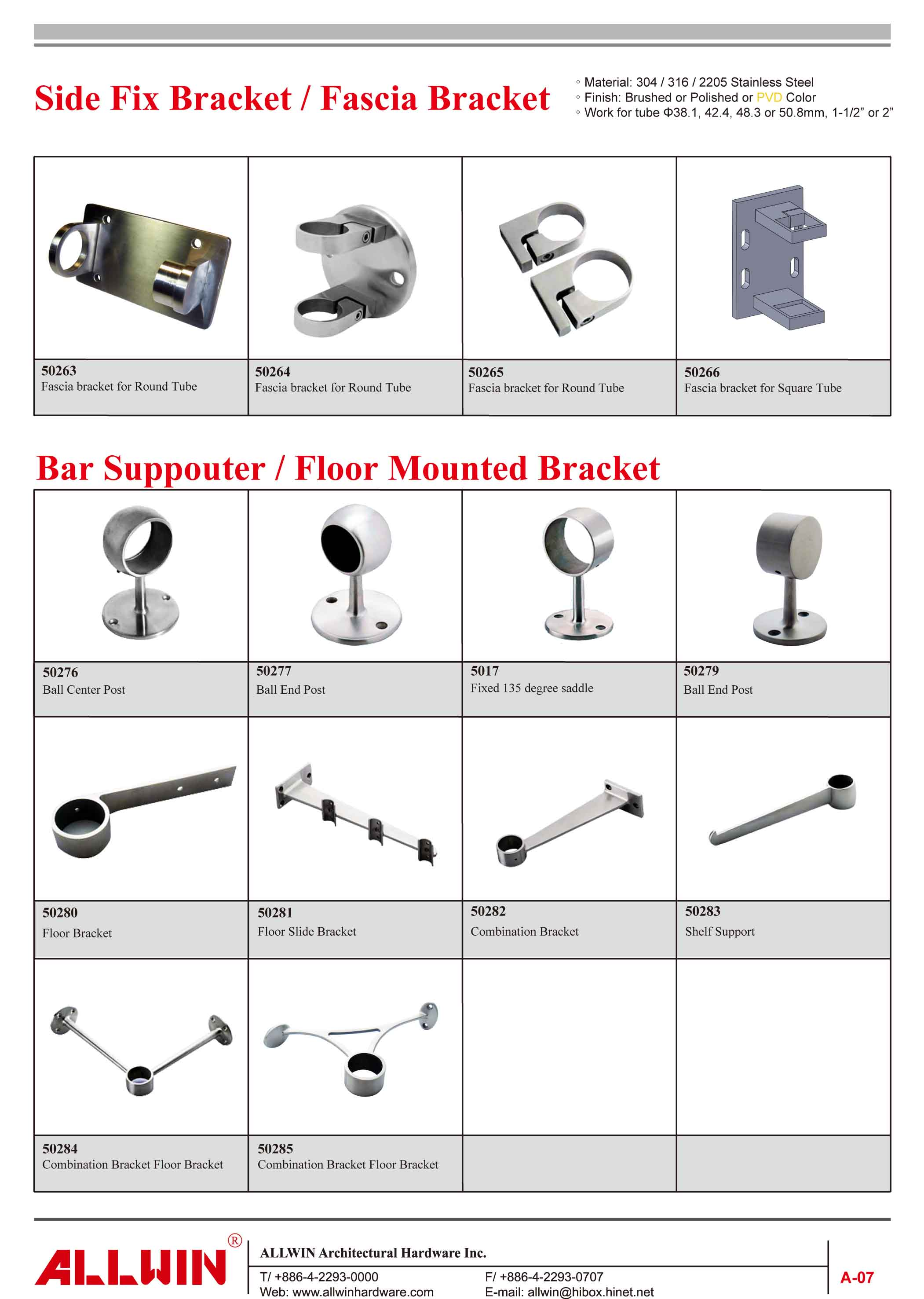 Stainless Steel Bar Holder Bar Connector Cross Bar Holder