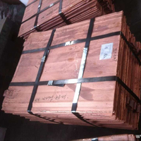 copper cathodes grade a 99.99%/best electrolytic copper cathodes