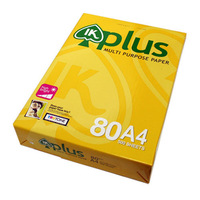 Paperline Gold A4 80g Quality Printing Paper Buy IK Plus A4 Paper for sale
