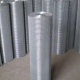 2*2 galvanized welded wire mesh for fence panel/4x4 welded wire mesh fence