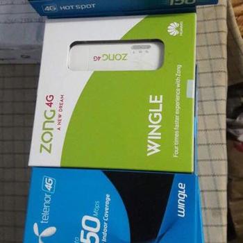 Huawei 8372-153/608 Modem - Buy Huawei Wifi Modem,Telenor E8372-608,Zong  E8372-153 Product on Alibaba com