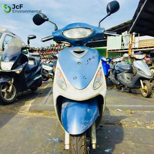 Yamaha Jog 100cc, Yamaha Jog 100cc Suppliers and
